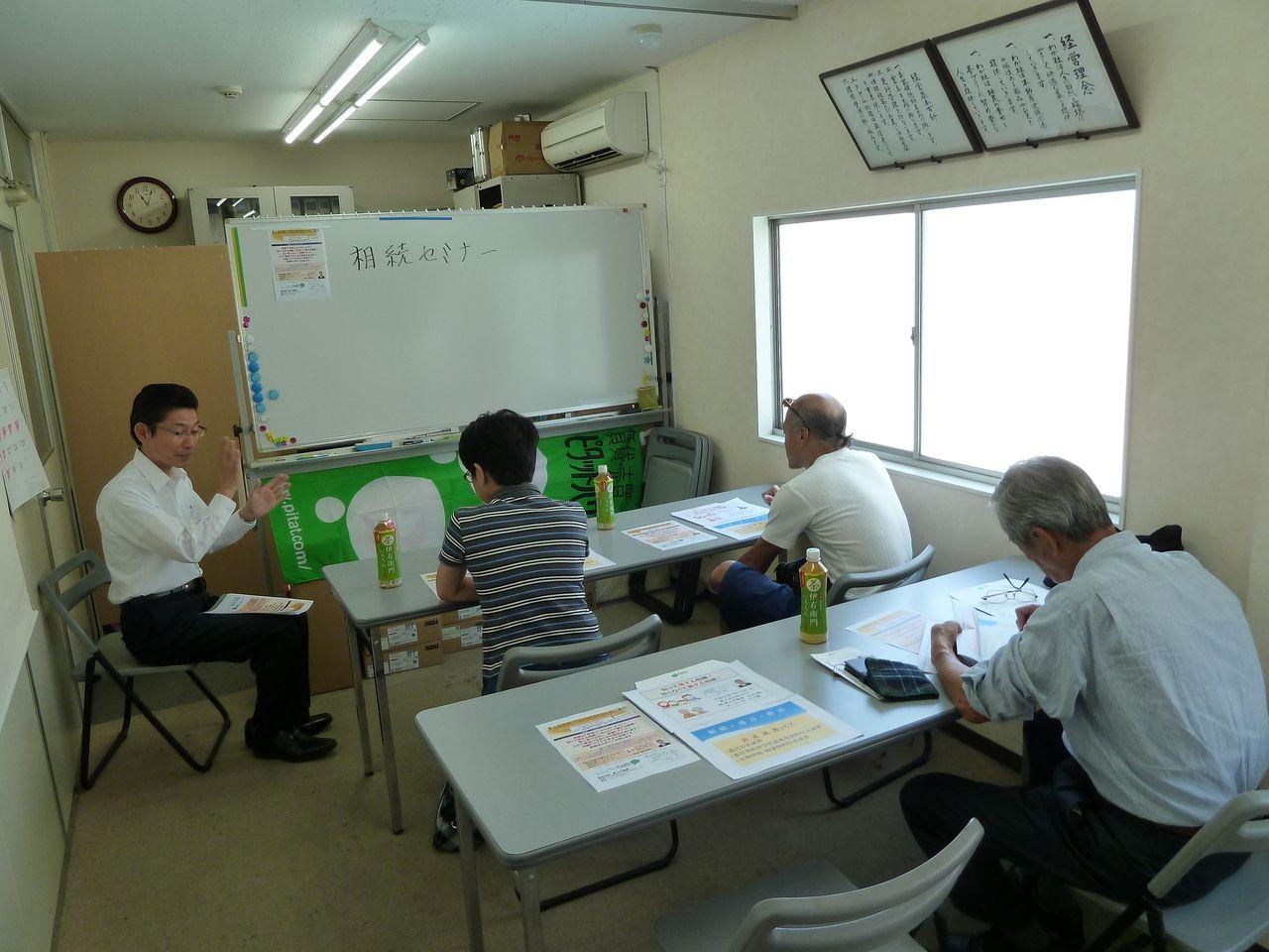 第94回 東上不動産セミナーは 東上友の会 相続セミナー開催しました!