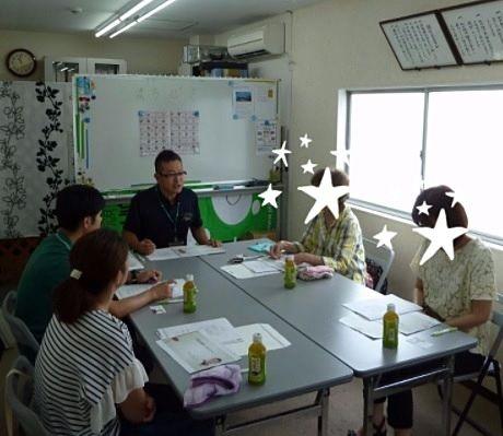 7月21日(土)不動産売買セミナーのお知らせ!