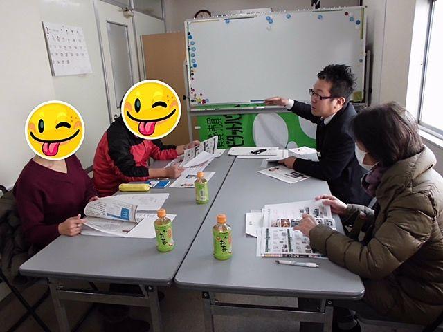 不動産セミナーのお知らせ( ゚Д゚)<ヨロスィク!!