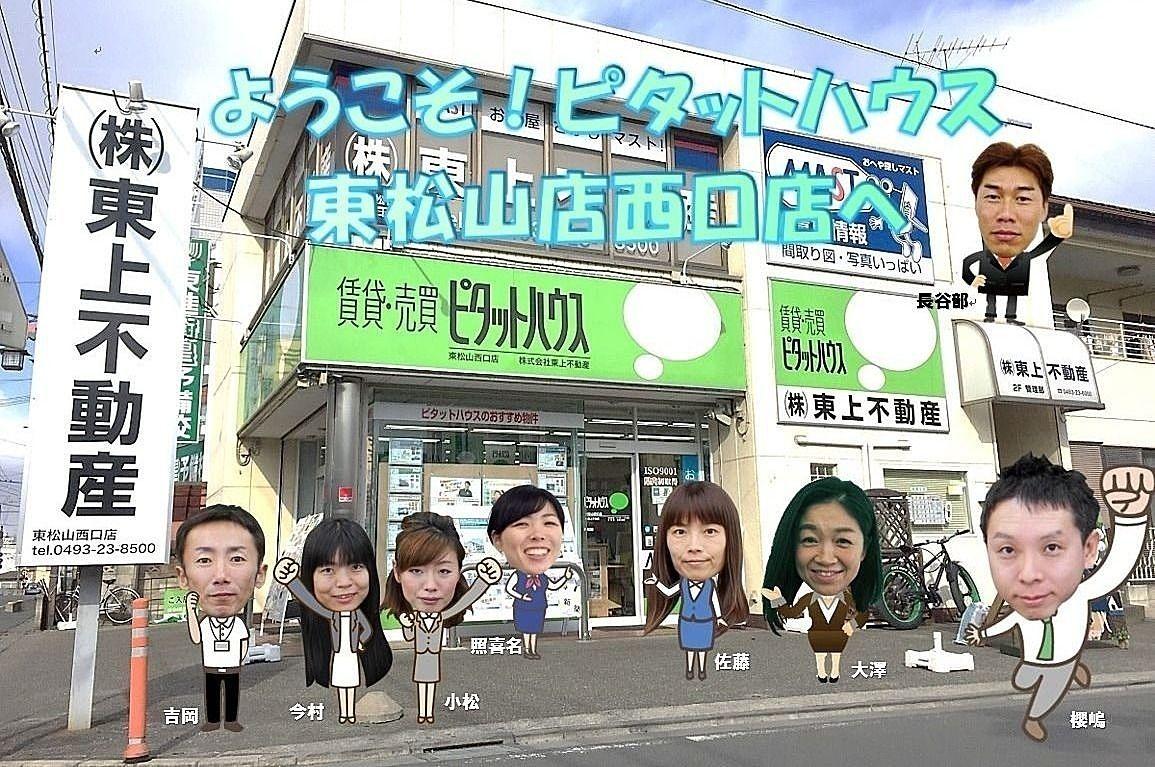 【地域情報コラム】東松山市・比企エリアの待機児童状況は?