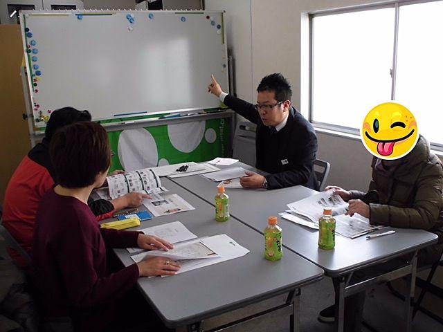 住宅ローンセミナー&相談会のお知らせ