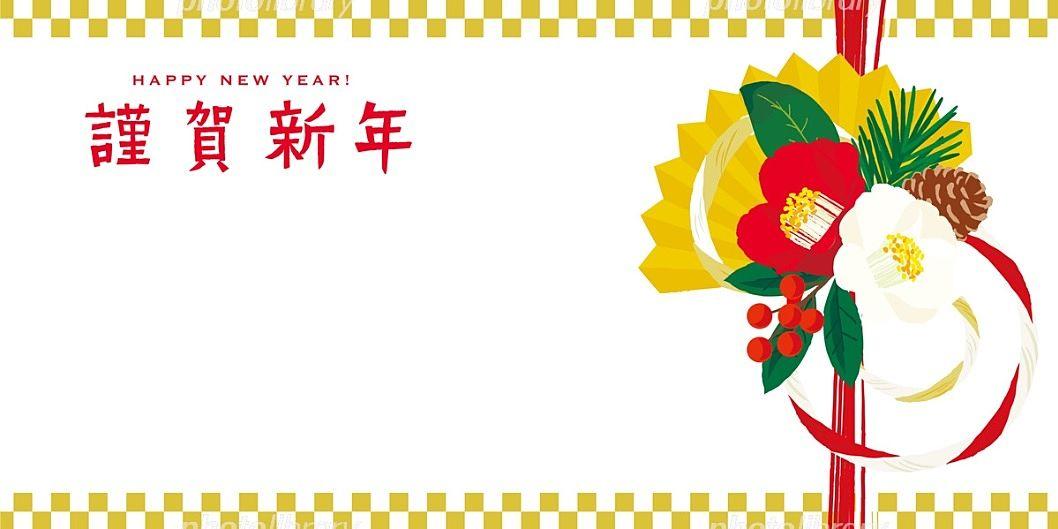 ◆12月:年末年始のお知らせ◆