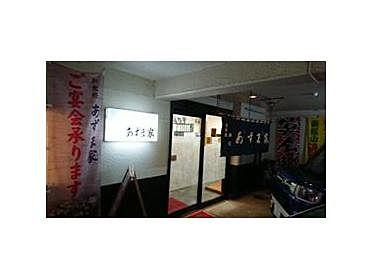 東松山で一押しのお店は「あずま家」さん