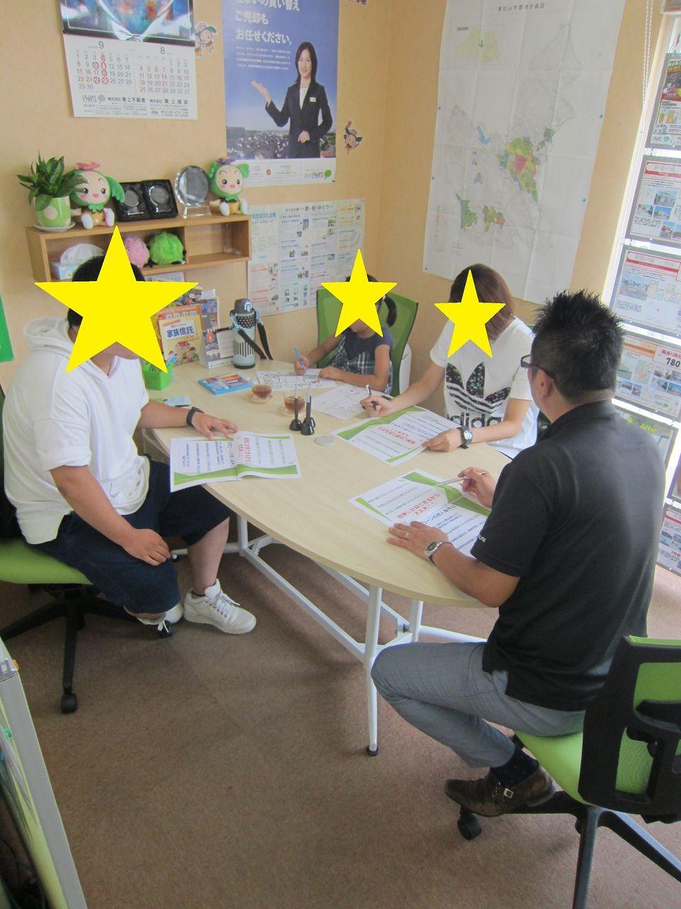8/24土住宅ローンセミナー開催しましたよ~!【黒板】\_( ゚ロ゚)ここ重要。メモょ!!メモ! !