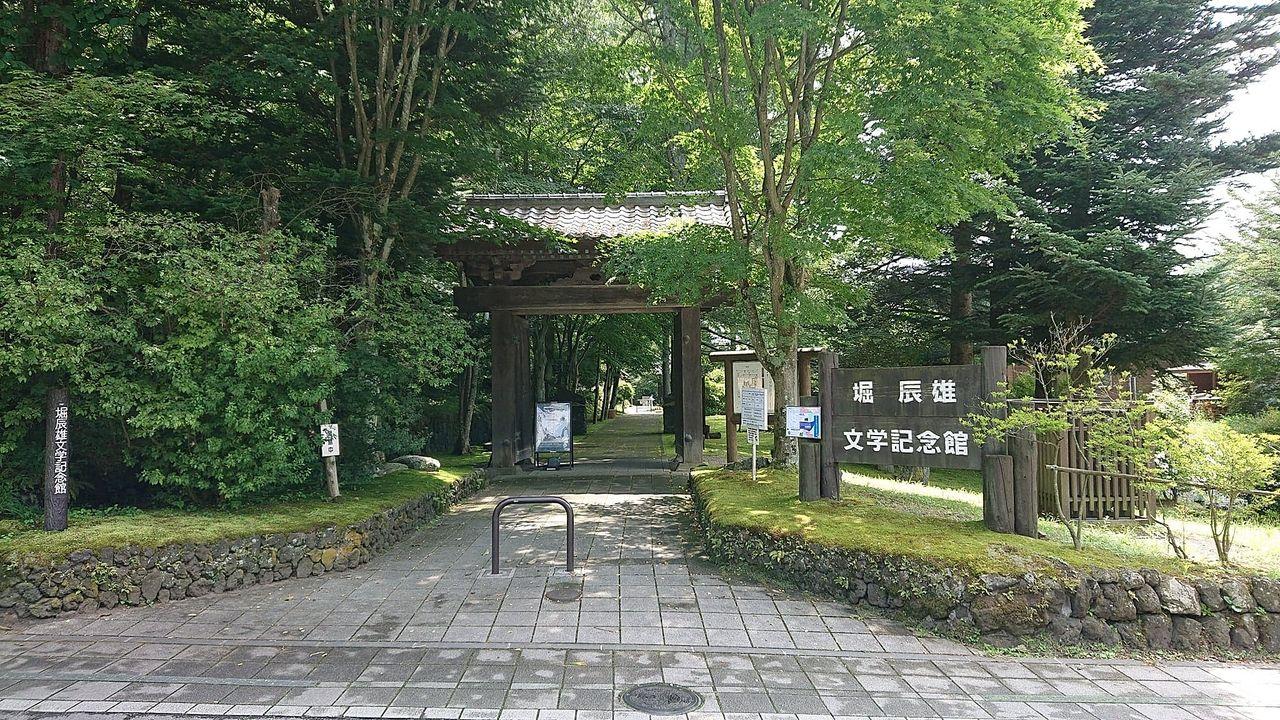 軽井沢観光 文化施設編