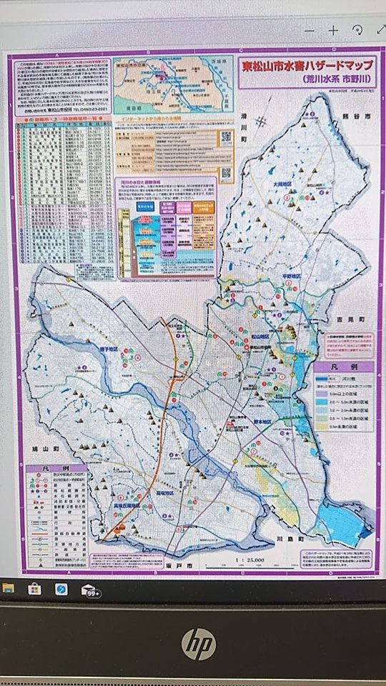ハザード マップ 東松山 入間川(都幾川)の氾濫場所や現在水位をライブカメラ確認とハザードマップ、避難所