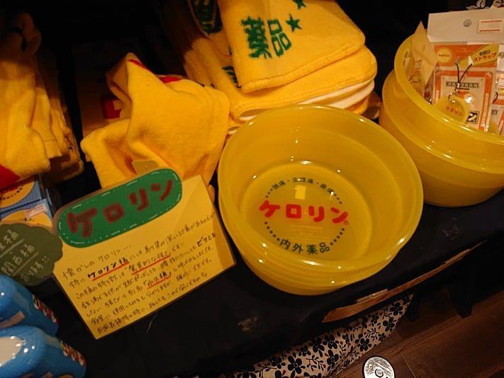 昭和レトロ感たっぷりな玉川温泉
