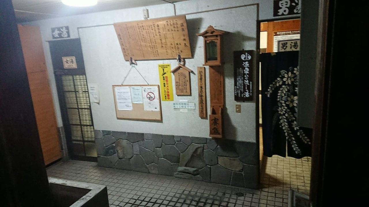 野沢温泉の外湯巡り