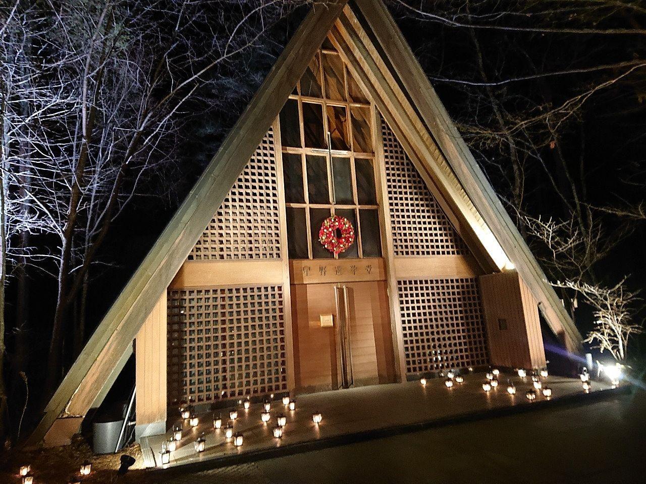 #軽井沢観光 「軽井沢高原教会」