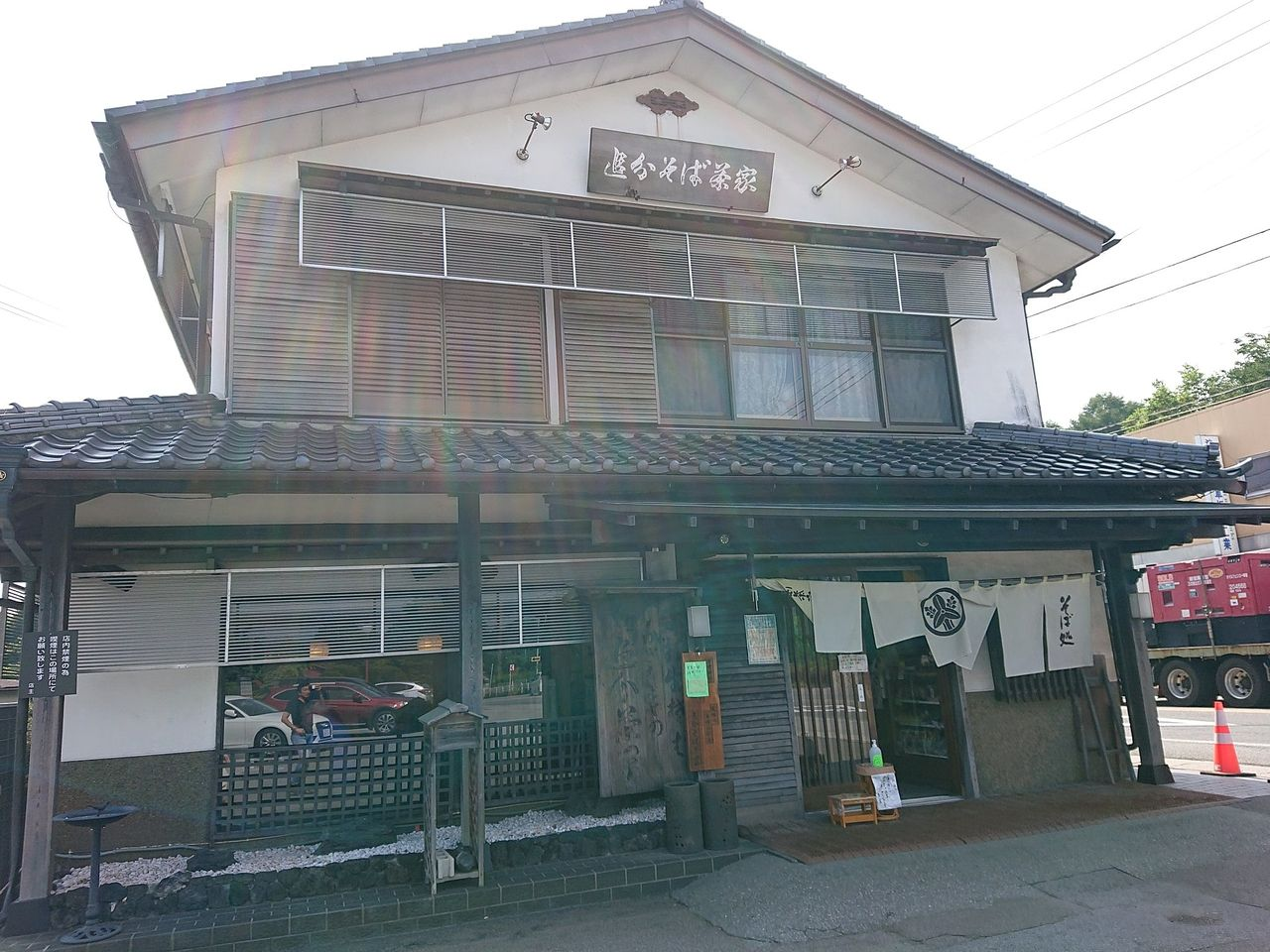 軽井沢グルメ 蕎麦「追分そば茶屋」 ランチ、ディナー