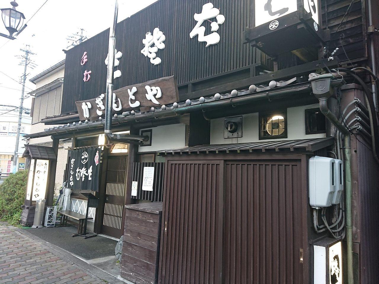 軽井沢グルメ 蕎麦「かぎもとや」 ランチ、ディナー